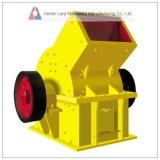 Disel Engine Hammer Crusher, Movable Hammer Crusher, Portable Hammer Crusher für Gold Ore