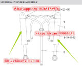 Цилиндр управления рулем Hsgl-8045327-594 запасных частей затяжелителя колеса Sdlg LG936L LG938 4120001004