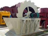 Lavadora de la arena para minar con la unidad del ciclón