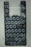 使い捨て可能なプラスチックカスタムおむつ袋のための香料入りのおむつ袋