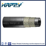 2te China Textile Braid Hydraulic Rubber Oil Hose