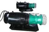 洪水の緊急時の排水のための携帯用小さいタイプ浸水許容ポンプ