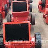 Дробилка молотка Yuhong малая с высоким качеством и низкой ценой