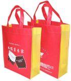 リサイクルされた食料雑貨非編まれた袋、Foldable非編まれた袋