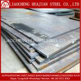 皿の床のための熱間圧延の炭素鋼の版