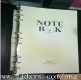 Cahier en cuir d'agenda de papier de livre À couverture dure d'unité centrale de coutume professionnelle