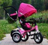 Bicicleta de los niños del triciclo del bebé del cochecito de bebé para la venta en China (OKM-1217)