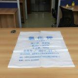 Sacco tessuto pp del polipropilene utilizzato per la farina dell'imballaggio, riso, grano, cereale, sacchetto tessuto plastica poco costosa