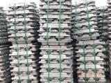 Lingotto di alluminio 99.90% 99.85% 99.70% 99.60% 99.50% 99.00% con migliore qualità