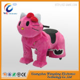 Hot Sale Coin Operated Animal Ride on Furry Animal Car