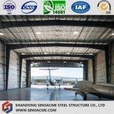 専門の製造業者の鉄骨構造の航空機の格納庫