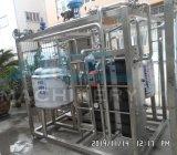 Пастеризатор сока, пастеризатор молока, стерилизатор молока (ACE-SJ-R9)
