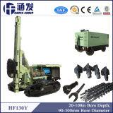 Equipamento Drilling hidráulico da esteira rolante forte DTH da habilidade da broca, equipamento Drilling giratório e excitador de pilha Hf130y do eixo helicoidal