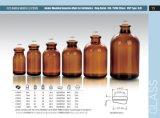 frasco 250ml de vidro ambarino para o uso farmacêutico