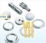 Arbre d'usinage en acier inoxydable et en laiton (X50)