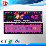 2016 neue M10 RGB farbenreiche LED-Bildschirmanzeige-Baugruppe 320*160mm, Zeichen des Pixel-32*16 regelmäßiges LED
