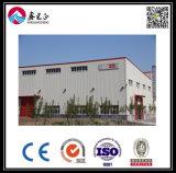 Entrepôt préfabriqué de structure métallique (ZY158)