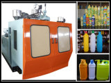 Plastic Bottle Blowing Machine Bottle Extrusion Blow Molding Machine Plastic Bottle Making Machine (FSC2000D)