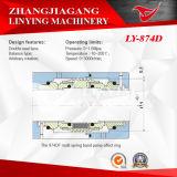 기계적 밀봉 (LY-874D)
