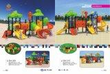 2017 nuevos patios al aire libre para el alquiler