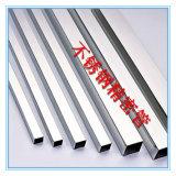 fábrica de tubos de acero decorativo ( 310s , 321 , 420s )