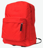 Lazer Double Shoulder Strap Backpack para Campus e Outdoor (BSBK0024)