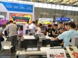 이동 전화 쉘을%s AC 100-240V 소형 평상형 트레일러 UV 인쇄 기계