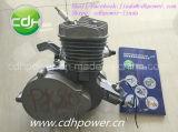 Curso de Cdh Pk80 40mm jogos grandes 80cc do motor de /Powerful da entrada