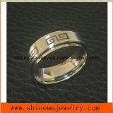 High-End van de Juwelen van Shineme de Ring van de Vinger van de Rotatie van de Manier (SRS8821)