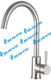 Dispersore di cucina dell'acciaio inossidabile e rubinetto dell'idraulico dell'acqua della barra