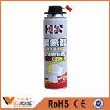 Tipo barato high-density do injetor do líquido de limpeza da espuma do plutônio do pulverizador