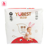 Muster-bequeme Baby-Windel-Verpackungsmaschine China-Fabrik gedruckte Lettle