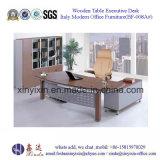 Gabinete De Escritório De Arquivamento Mobiliário De Madeira Mobiliário Chinês (BF-017 #)