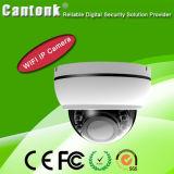 камера IP сети обеспеченностью CCTV 3.1MP HD-Ahd/Tvi/Sdi водоустойчивая