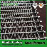 Alimento di congelamento di congelamento a spirale flessibile di industria del nastro trasportatore di spirale del Rod