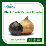 100%の自然なプラントエキスの黒のニンニクの粉、黒いニンニクのエキス、黒いニンニクのエキスの粉