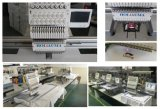 판매를 위한 고품질 Holiauma Ho1501L 컴퓨터 자수 기계