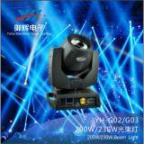 5r 230W 광속 DJ 디스코 이동하는 맨 위 단계 빛