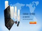 PET schützender Film für elektronisches (DM-052)