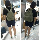 Le vert a lavé le sac à dos de course de mode de papier d'emballage (16A090-2)