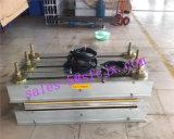 Förderband-gemeinsame vulkanisierenpresse-Maschine mit Bescheinigung Ce&ISO9001