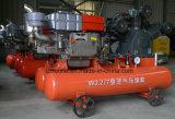 Compresor de aire diesel del mecanismo impulsor del comienzo del uno mismo de la marca de fábrica 7bar de Kaishan con el cargador W-3.2/7