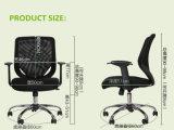 편리한 인간 환경 공학 현대 사무실 의자