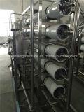 Longue machine de traitement de filtre d'eau de garantie avec du ce
