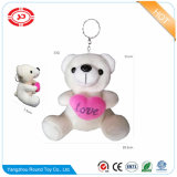 Beauty Turtle Keychain Peluche Soft Kids Gift Toy