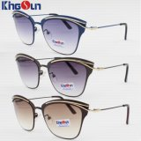 Солнечные очки Ks1226