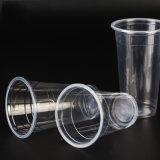 Coupe-nourriture en plastique transparent jetable (coupe PP)