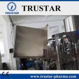 고속 관 충전물 및 밀봉 기계