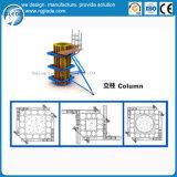 建築構造装置のための壁のコラムの型枠