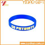 Изготовленный на заказ Wristband силикона конструкции Debossed высокого качества (YB-AB-001)